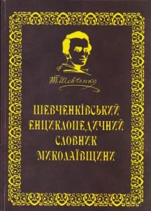 book-bigолл