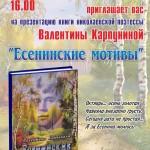 book-01-big (1)
