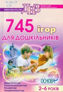 dnz-07-big