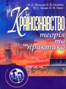 educational_literature-02-full