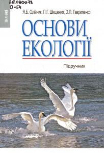 educational_literature-03-full