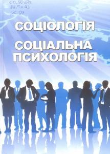 educational_literature-04-full