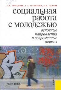 educational_literature-05-full