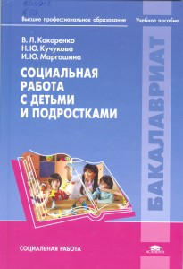 educational_literature-07-full