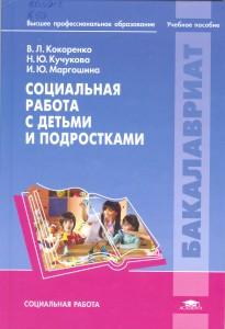 educational_literature-07-full