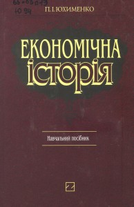educational_literature-08-full