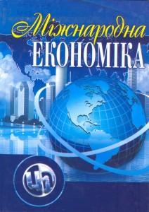 educational_literature-13-full