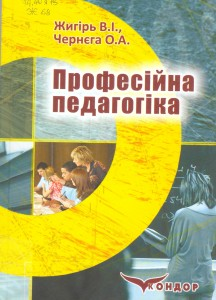 educational_literature-16-full