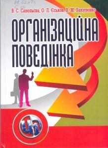 educational_literature-18-full