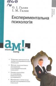educational_literature-19-full