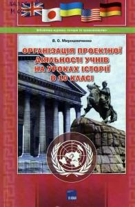history-law-01-big