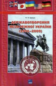 history-law-03-big