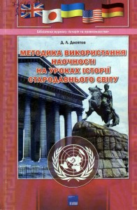 history-law-04-big