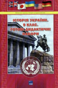 history-law-05-big