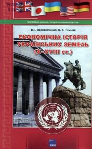 history-law-10-big