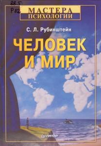 mp-09-full