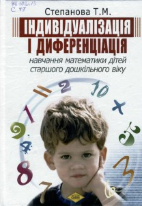 nursery_school-01-big