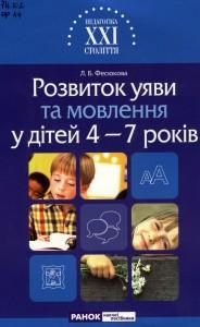 nursery_school-04-big