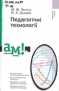 ppm-16-full