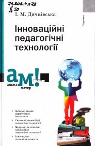 ppm-18-full