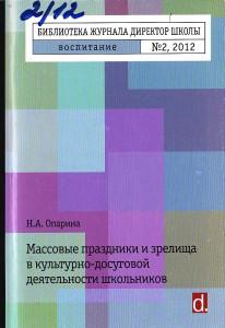 ppm-25-full
