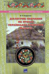 ukraine-lang-02-big